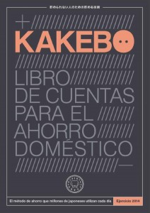 kakebo, El método Japonés para el ahorro diario Ed.2013-2018 por Raúl Sánchez Serrano est oes una prueba y