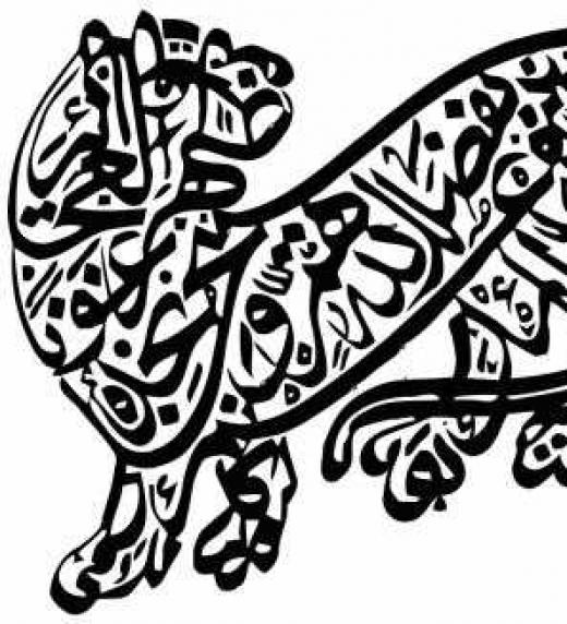 Los ismaelitas fueron una secta árabe de origen chií, de donde surgen los Asesinos. El personaje de Talal es un miembro de la Orden en Siria