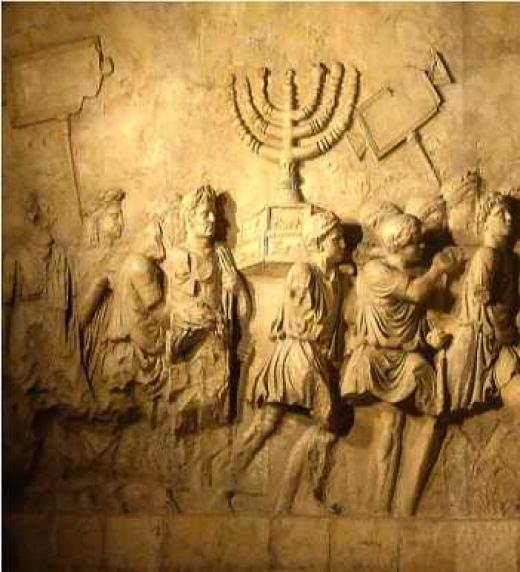 Escena de la conquista del templo de Jerusalén por los romanos, grabada en el arco de Tito, en Roma