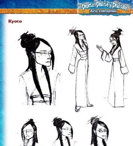 El conocimiento, la sabiduría de Kyoto da fuerza y motiva a los jóvenes para llevar adelantes difíciles tareas.