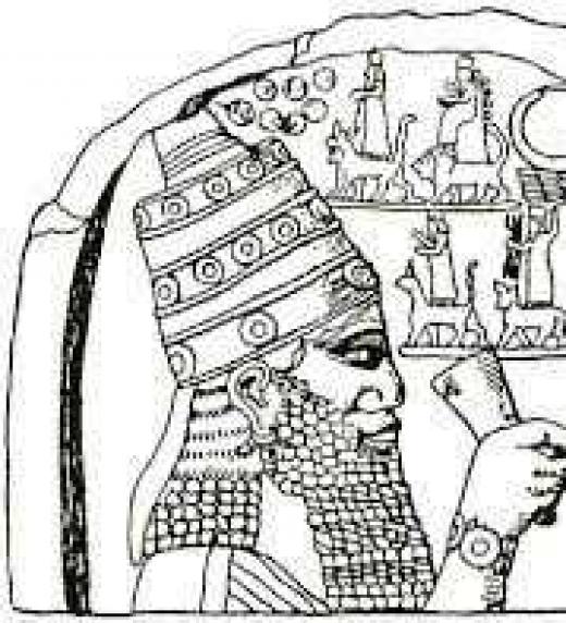 >sello sacerdote sumerio