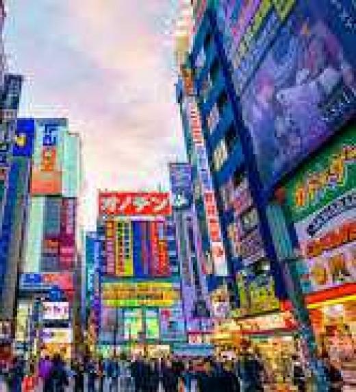 La ciudad japonesa es el escenario de cada crimen