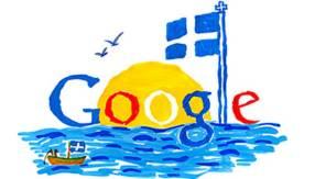 Google, el mar y un barco griego